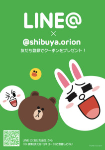orion_line