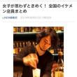 issei_livedoornews