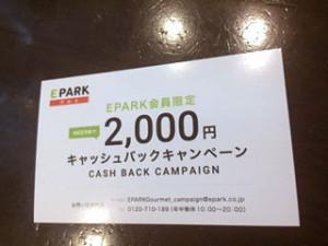 200yen_card