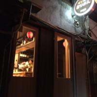 2号店「燻製酒場おりおん のんべい横丁店」は 9.11 OPEN!!
